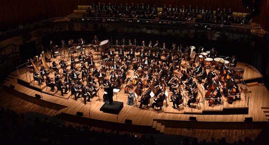 Orquesta de Bellas Artes ofrecerá concierto en en Perú
