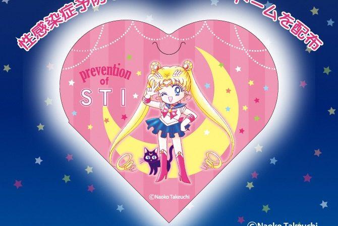 Ministerio de Salud japonés busca prevenir ETS con ayuda de Sailor Moon