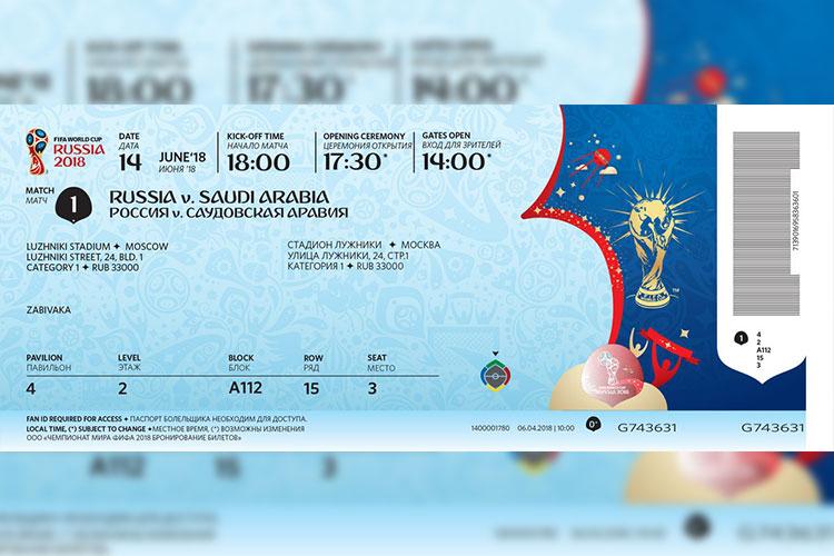 FIFA presenta el diseño de boletos de Copa del Mundo Rusia 2018