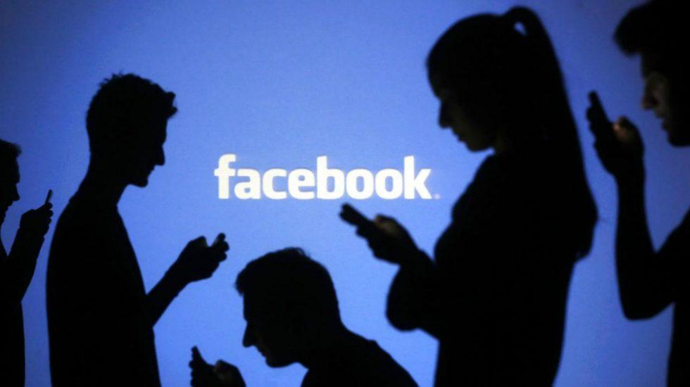 Facebook asegura que los usuarios no son un producto