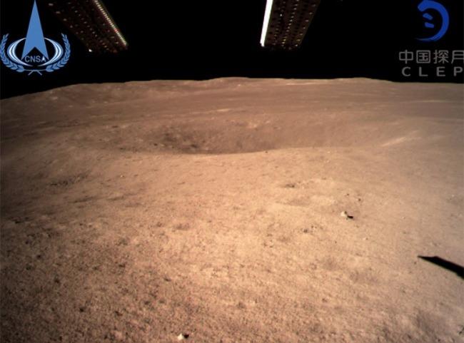 Sonda china Chang'e-4 aluniza en cara oculta de la Luna